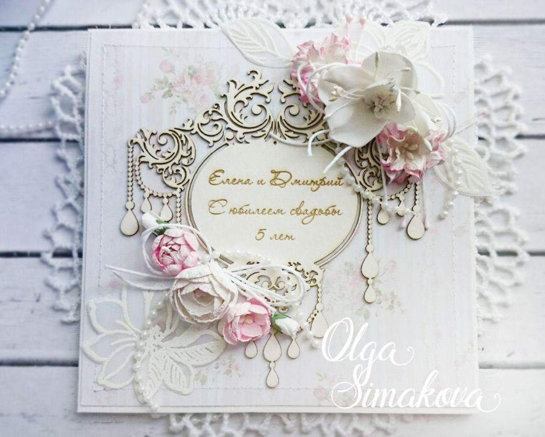 Именные открытки с днем свадьбы на заказ, картинки президент