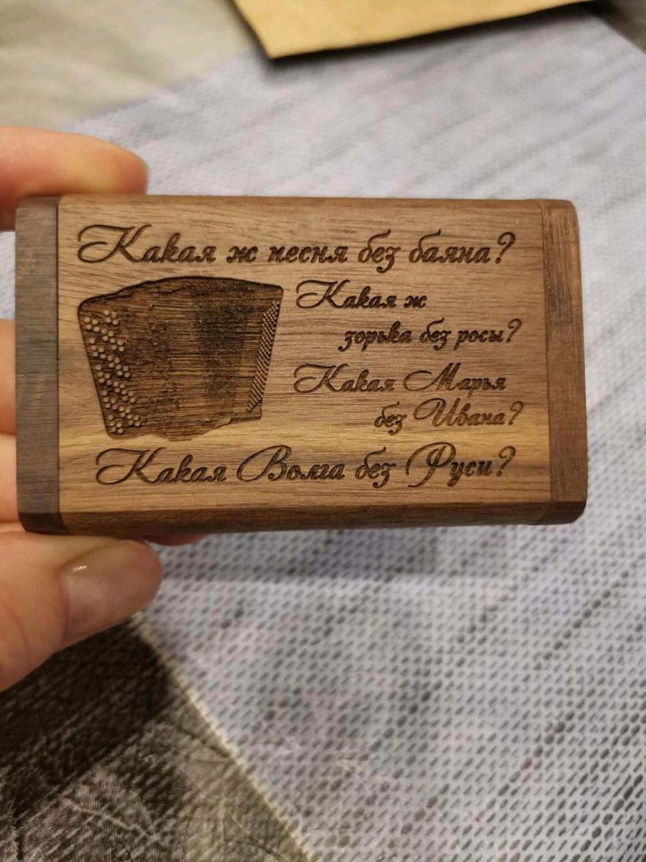 Photo №1 к отзыву покупателя Aleksandra о товаре Деревянная флешка с гравировкой на 32 Гбайта