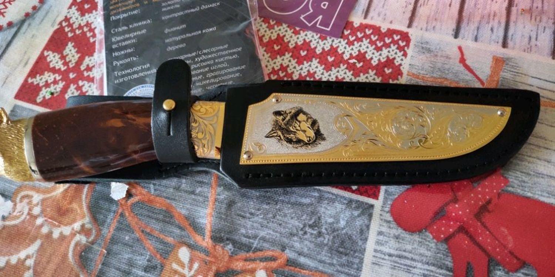 Photo №1 к отзыву покупателя Moiseich Kokosov о товаре Нож из дамаска z513