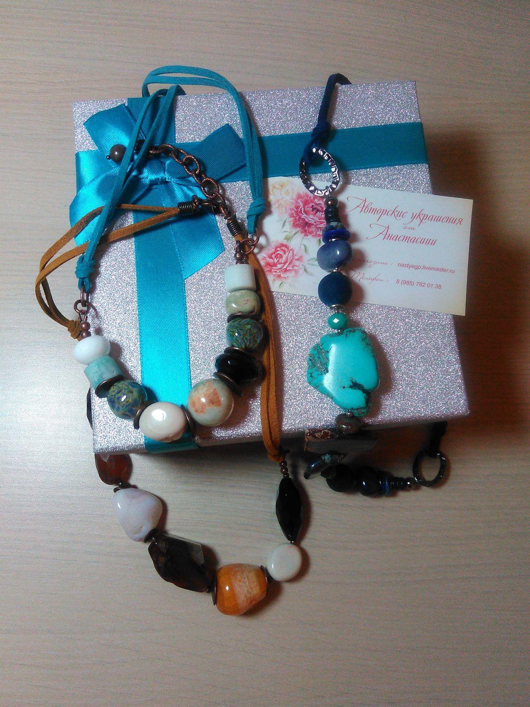 Photo №1 к отзыву покупателя Lyudmila о товаре Бусы на шнуре Гармония and 2 more items