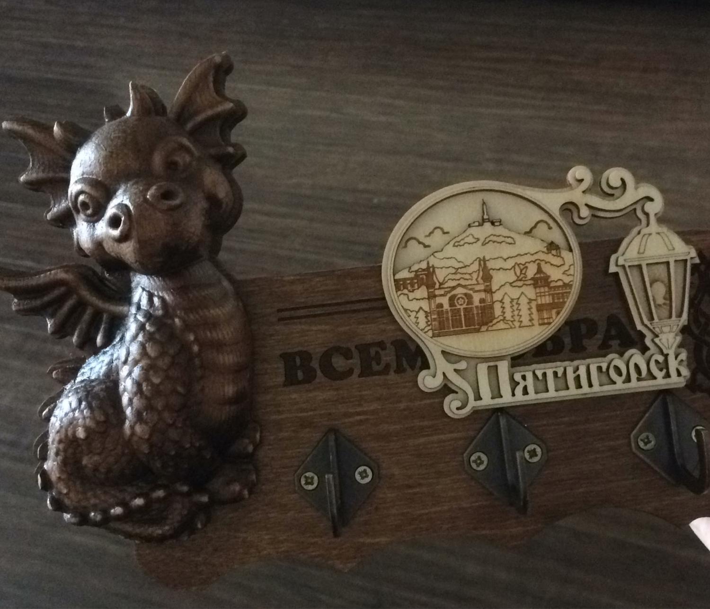Photo №1 к отзыву покупателя Anastasiya о товаре Ключницы: Дракоша маленький