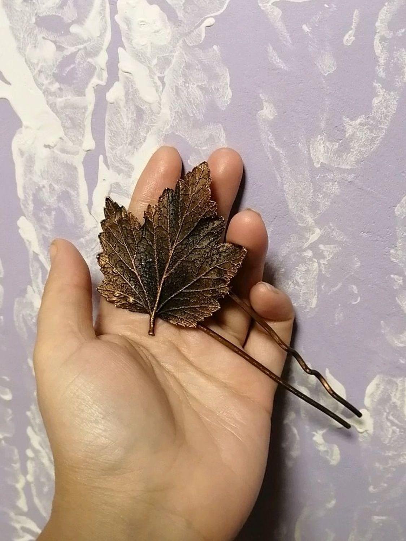 Фото №1 к отзыву покупателя Veruschka о товаре Медная шпилька для волос с листом смородины