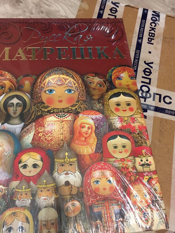 Photo №1 к отзыву покупателя lyudmila о товаре Request Customized Order
