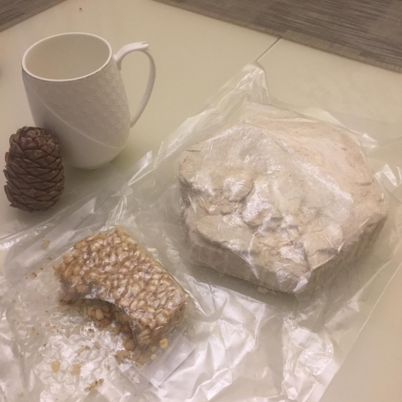 Фото №1 к отзыву покупателя Наталья о товаре Козинак из кедрового ореха без сахара и еще 2 товара