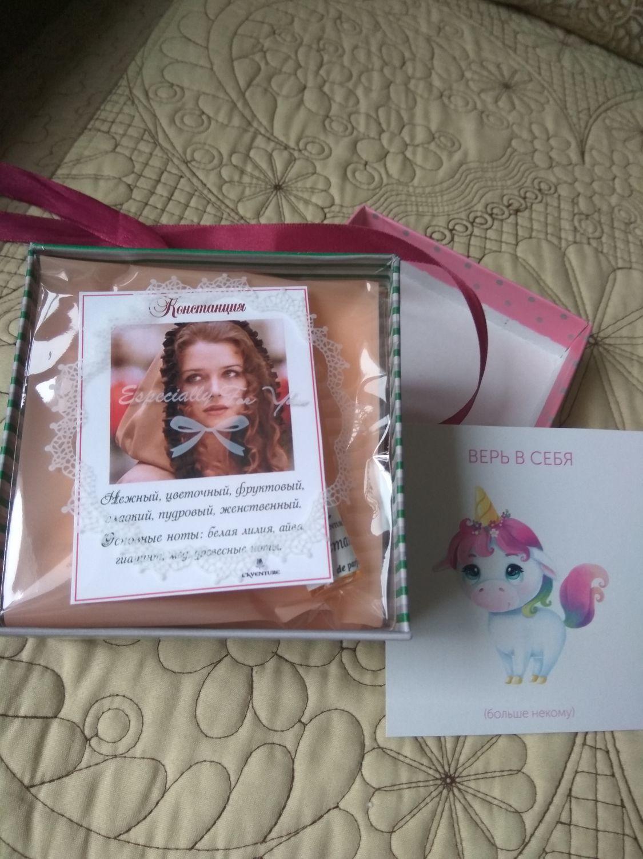 Фото №3 к отзыву покупателя Татьяна о товаре Пробник  натуральных авторских духов