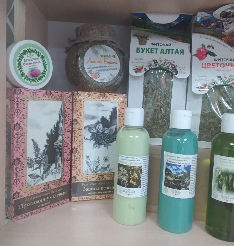 Photo №1 к отзыву покупателя Olga о товаре Шампунь Хмелевой на травах Горного Алтая and 23 more items