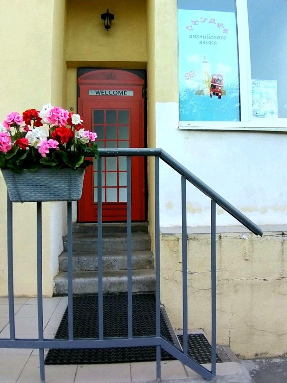 Фото №1 к отзыву покупателя Ирина Бондарева о товаре Герань искусственная в балконном ящике