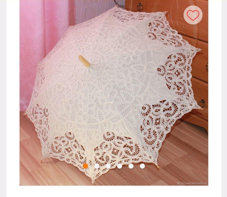 Фото №1 к отзыву покупателя Вахренева Елена о товаре Кружевной зонт №2