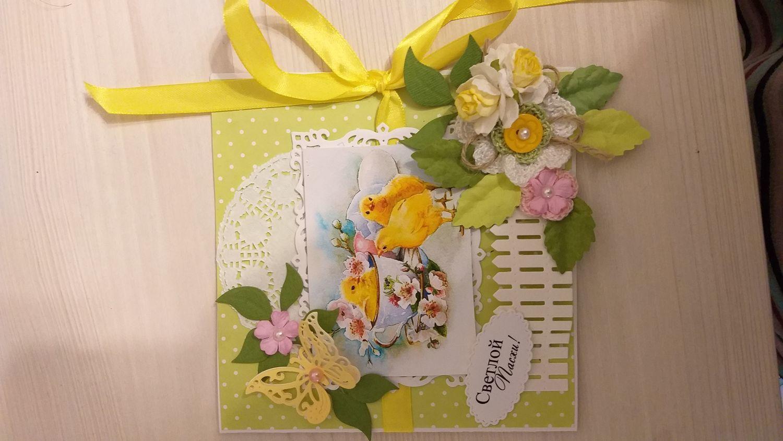 Фото №1 к отзыву покупателя Ann373 о товаре Наборы для создания открытки «С Пасхой»