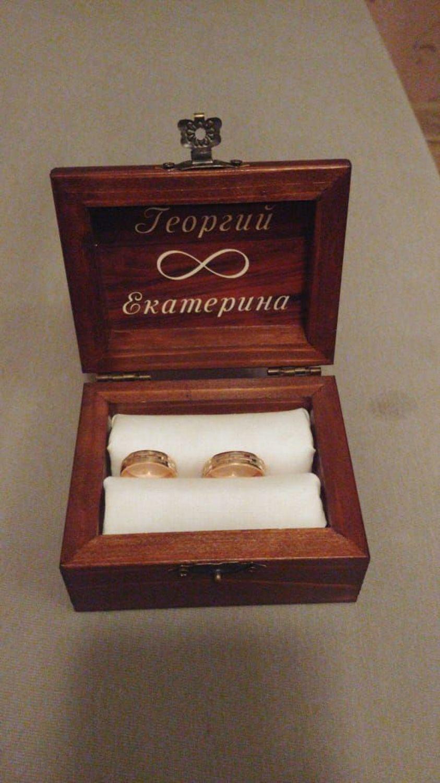 Фото №1 к отзыву покупателя Катюшка Карасёва о товаре Шкатулка Одна  любовь на двоих
