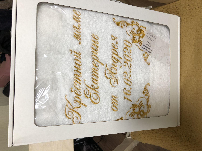 Photo №1 к отзыву покупателя Irina о товаре Полотенца подарочные для крестных