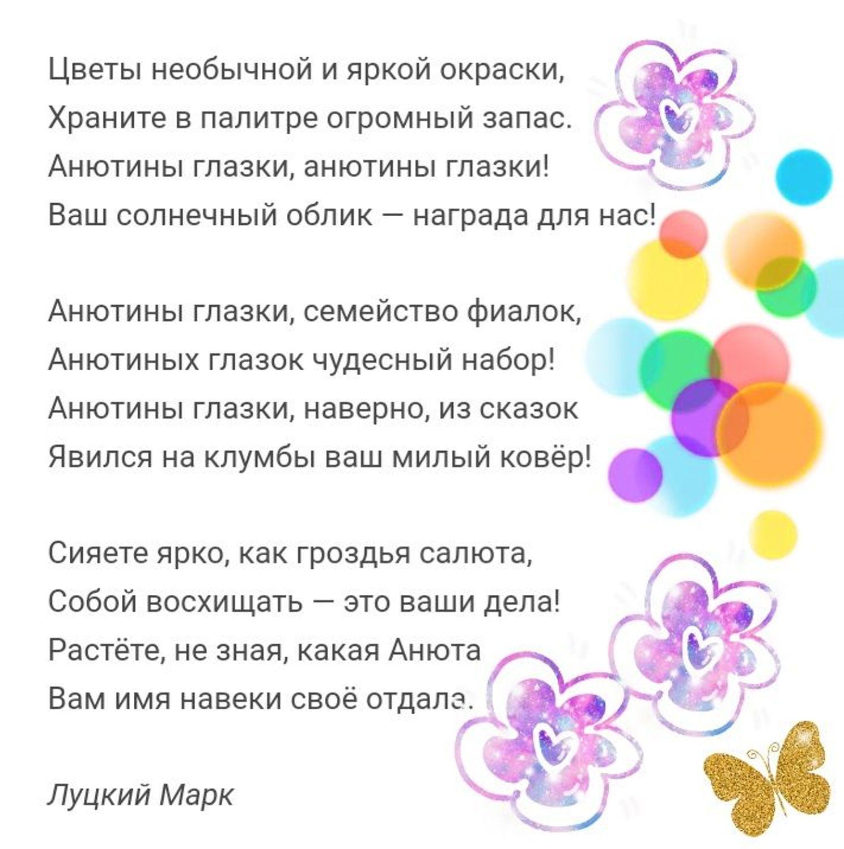 Photo №1 к отзыву покупателя Olga о товаре Цветы из кожи. Украшение брошь заколка АНЮТИНЫ ГЛАЗКИ .