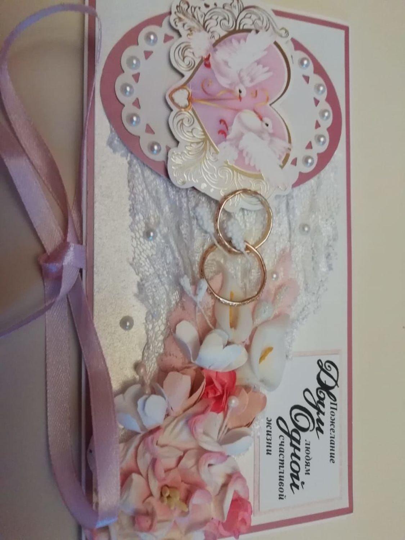 Фото №1 к отзыву покупателя margarita о товаре Свадебный конверт для денег