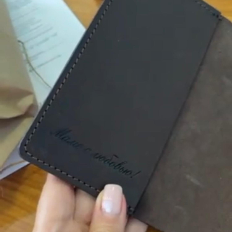 Photo №1 к отзыву покупателя Tatyana о товаре Кожаный блокнот с карманом на кольцах