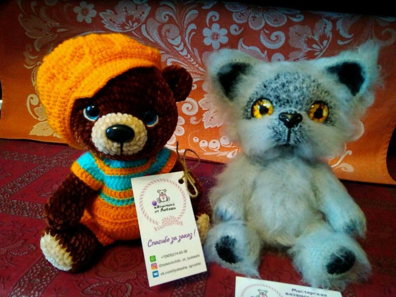 Фото №1 к отзыву покупателя michaliv о товаре Котик Монстрик вязаная игрушка сувенир игрушка в подарок и еще 1 товар