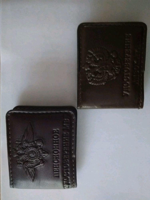 Фото №1 к отзыву покупателя Vladimir о товаре Обложка для удостоверения