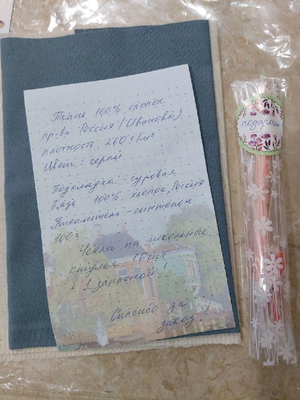 Фото №4 к отзыву покупателя Нина Морокина о товаре Чехлы: для школьных стульев