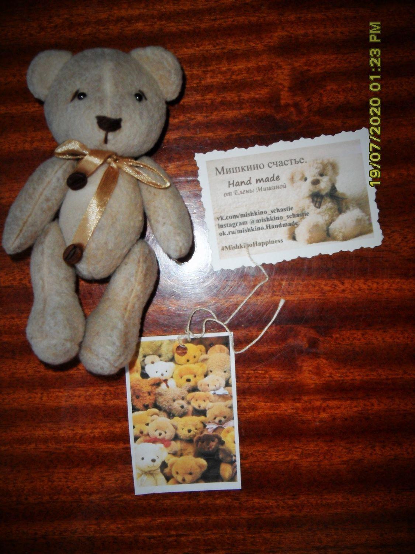 Photo №1 к отзыву покупателя Margarita о товаре Кофейные Мишки and 2 more items