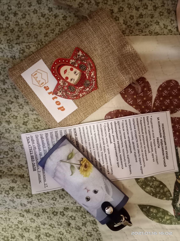 Фото №2 к отзыву покупателя Анисарова Зоя о товаре Ключница из кожи. Котики. Невеста. KM10G5