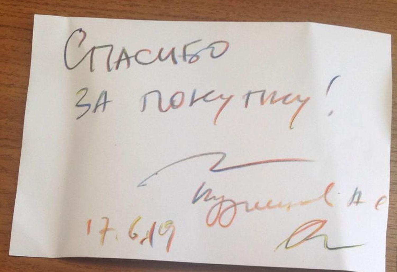 Photo №3 к отзыву покупателя Igor о товаре Бусина