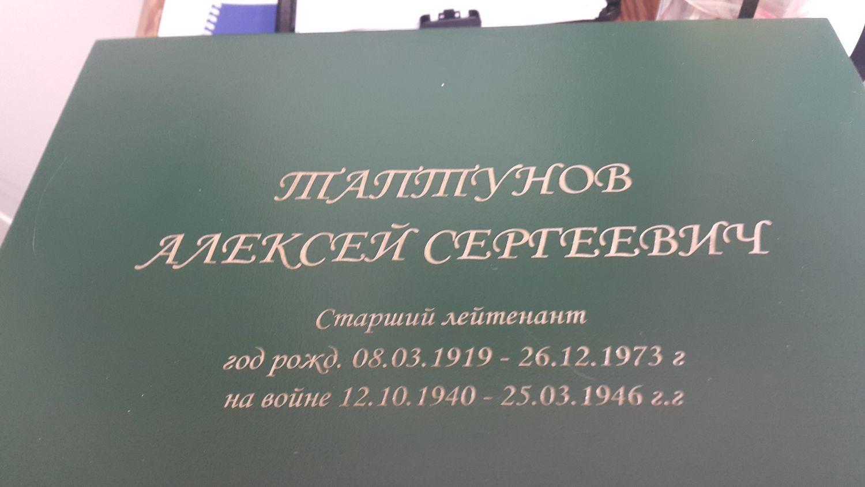 Фото №1 к отзыву покупателя Татьяна о товаре Медальница с 1 выдвижным ящиком