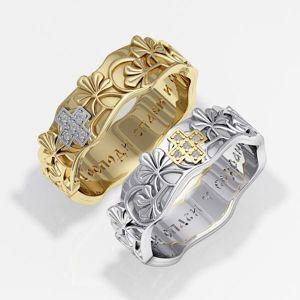 Венчальные и обручальные кольца