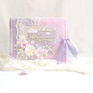 Детские альбомы для девочек