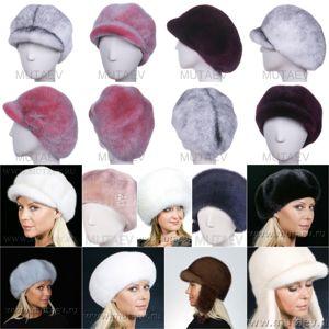 Женские шапки из цельного меха