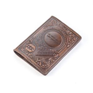Обложки для паспорта и документов