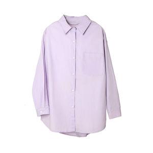 Топы/Рубашки/Блузы