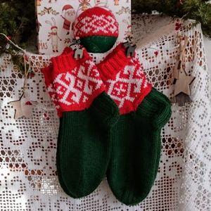 Встречаем Рождество и Новый Год