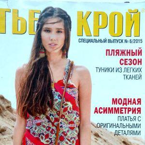"Журналы ""Шитье и Крой"""