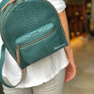 Портфели и рюкзаки