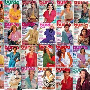 Burda Moden 1990-1999-х годов