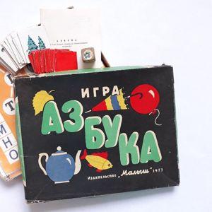 Настольные, детские игры СССР!!