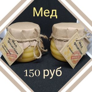 Медовые наборы с орешками
