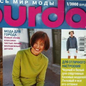 Burda Moden 2000-2009-х годов