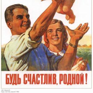 Родом из СССР .