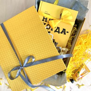 Упаковка (бумага,наполнитель,лента)