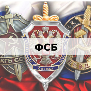 Подарки с символикой ФСБ