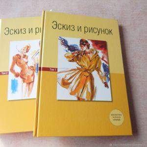 Книги о моде,дизайне,моделированию
