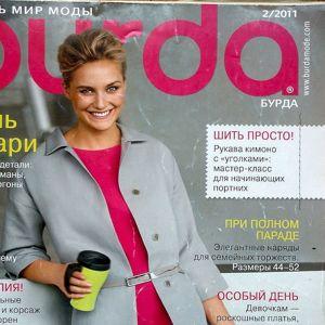 Burda Moden 2010-2016-х годов