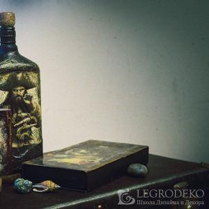 Бутылки для жидкостей