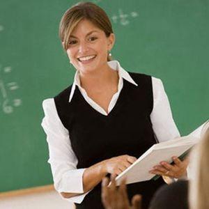 Учителям и Воспитателям