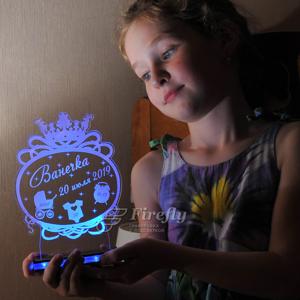 Детские метрики с подсветкой