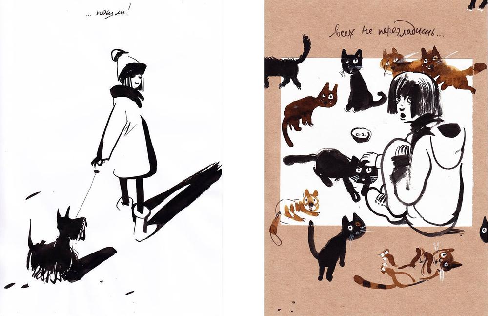 Назад в прошлое. Образ детства в рисунках Евгении Двоскиной, фото № 16