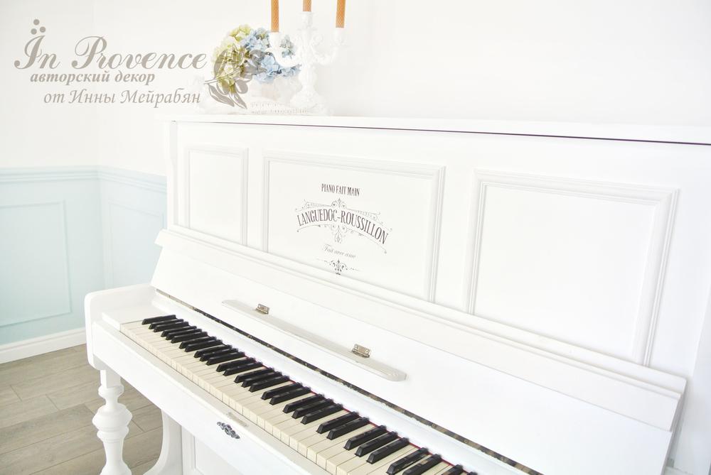 МК перекраска старого фортепьяно, фото № 5