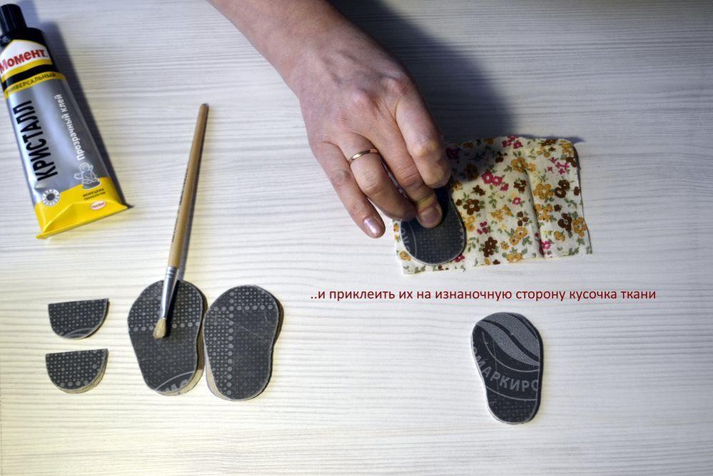 Мастер-класс «Обувь для куклы», фото № 9