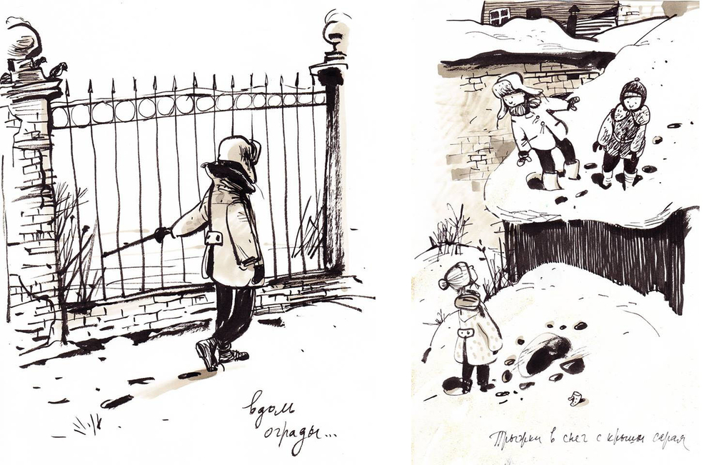 Назад в прошлое. Образ детства в рисунках Евгении Двоскиной, фото № 8