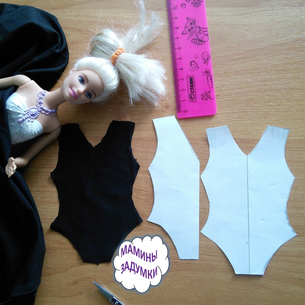 Несколько фото процесса создания одежды для Барби и Кена, фото № 11